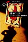 book-Christie-04.jpg