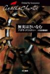 book-Christie-05.jpg