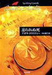 book-Christie-06.jpg