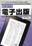 book-EPUB-01.jpg