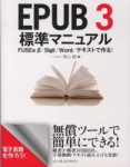 book-EPUB-02.jpg