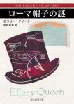 book-EQ-01.jpg