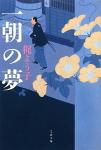 book-KajiYouko-01.jpg