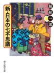 book-Kujira-03.jpg