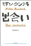 book-Kundera-01.jpg