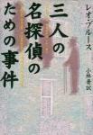 book-LeoBruce-01.jpg