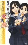 book-Mahoro-09.jpg