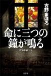 book-Mahoro-11.jpg