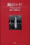book-Mitchell-06.jpg