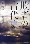 book-MoriKouichi-01.jpg
