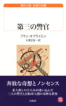 book-Obrian-01.jpg
