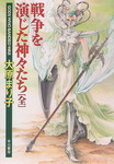 book-OharaMariko-01.jpg