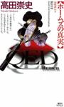 book-QED.jpg