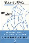 book-Rodari-01.jpg