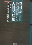 book-Yoda-02.jpg