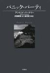book-berkeley-07.jpg