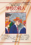 book-hilton-01.jpg