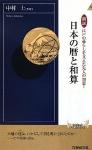 book-seisyun-koyomi.jpg