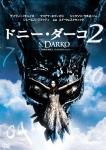 dvd-DonnieDalko2.jpg