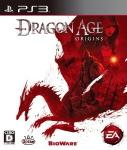 game-DragonAge.jpg