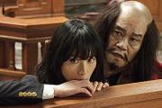 movie-Kanashibari.jpg