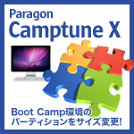 pc-CamptureX.jpg