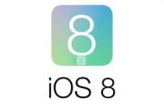 pc-iOS8.jpg