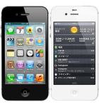 pc-iPhone4S.jpg